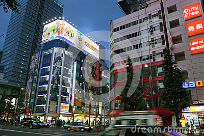 Japan : Akihabara Editorial Stock Photo