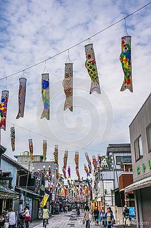 Free JAPAN - April 6, 2015: Fish Carp Windsocks, Carp Streamers Decor Stock Photos - 89390083