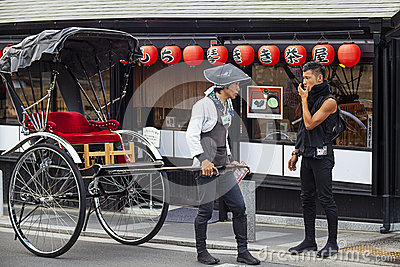 Japan Arashiyama Editorial Photography