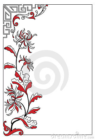Free Japan Frame Royalty Free Stock Photo - 3260385