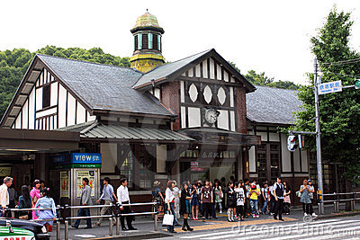 Japan : Harajuku Station Editorial Stock Photo