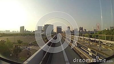 Japan-Lebenreise stock footage
