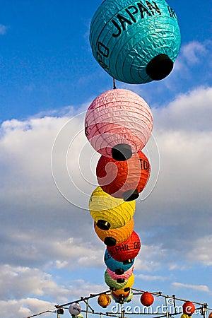 Japan light Lanterns