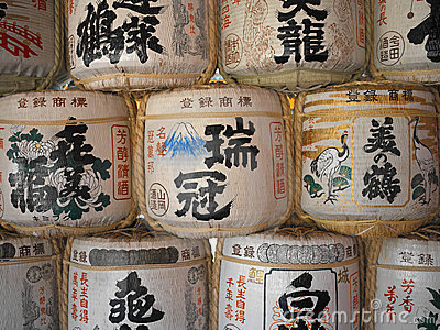 Japan - Sake Barrels Editorial Photo