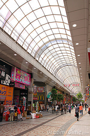 Japan : Sendai Editorial Stock Photo