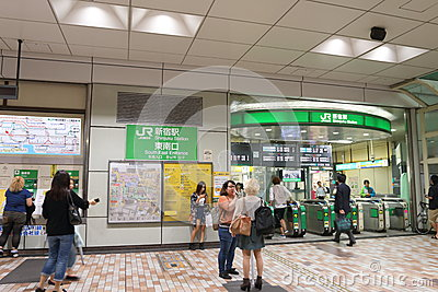 Japan : Shinjuku Station Editorial Stock Image