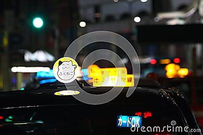 Japan Taxi Editorial Image