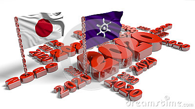 2020 Japan and Tokyo Flags Editorial Stock Photo