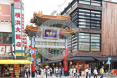 Japan : Yokohama Chinatown Editorial Image
