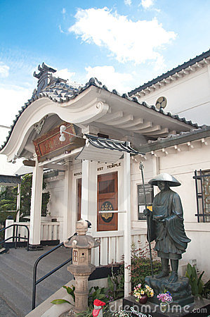 Free Japanese Architecture Royalty Free Stock Photography - 23958527