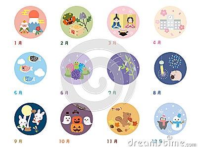 Japanese calendar set Vector Illustration