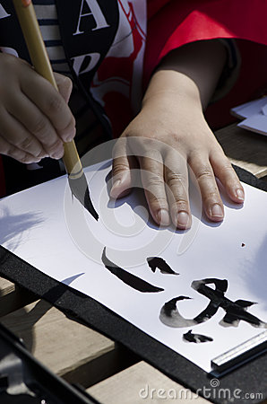 Free Japanese Calligraphy Stock Images - 30937554