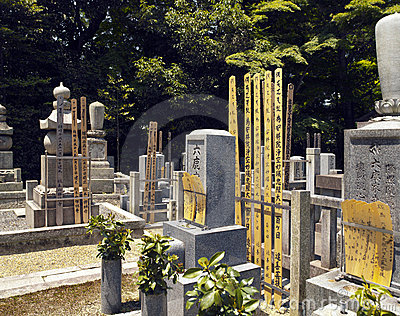 Japanese Cemetery - Eikando Temple - Kyoto Editorial Stock Photo