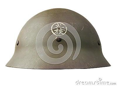 Japanese Civil Defence Helmet