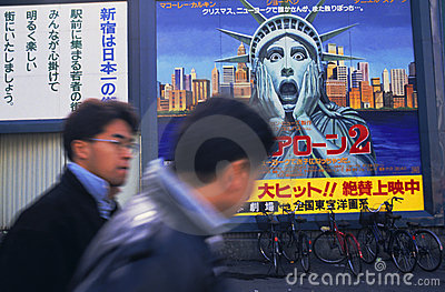 Japanese Culture Shock Editorial Image