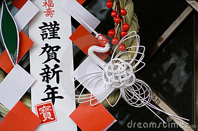 Japanese decoration - New Year s Eve