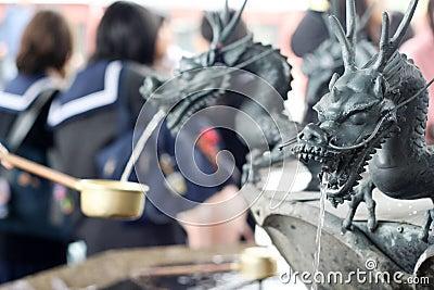 Japanese Dragon Fountain
