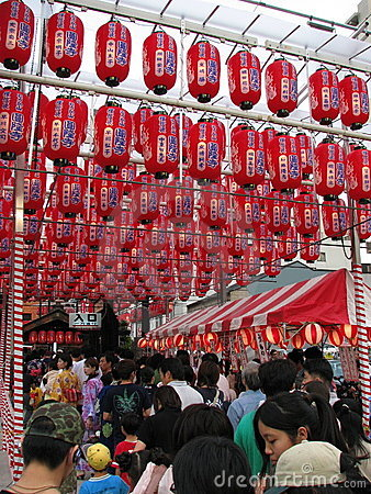 Japanese Festival Lanterns Editorial Stock Photo