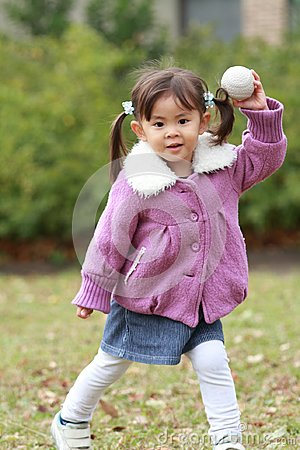 Free Japanese Girl Playing Catch Stock Photography - 103933242