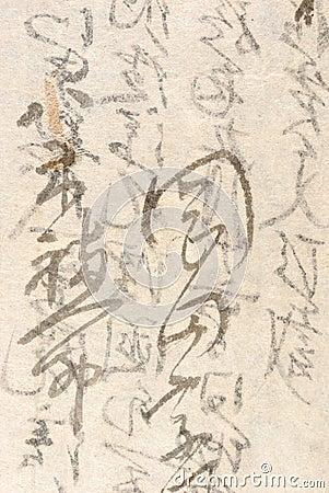 Japanese handwriting, old paper
