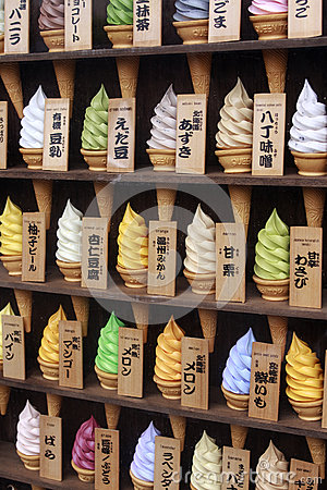 Japanese Ice cream Editorial Photography