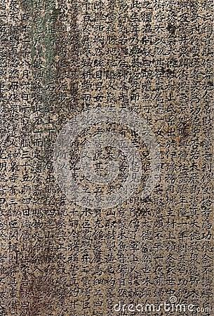 Japanese Kanji Characters In Stone