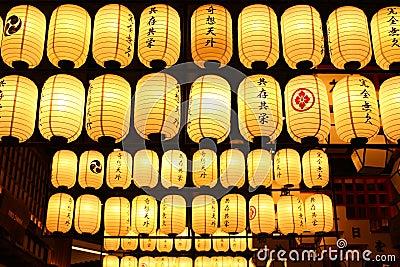 The Japanese lantern.