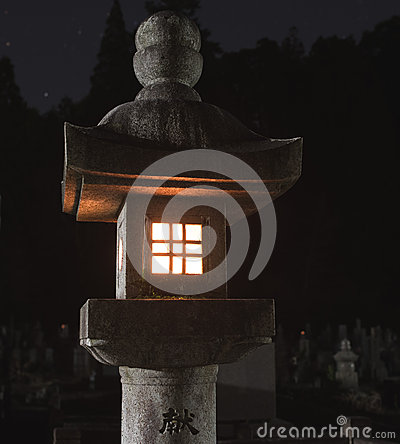 Free Japanese Lantern In The Night Stock Images - 59449994