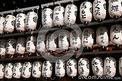 Japanese lanterns.
