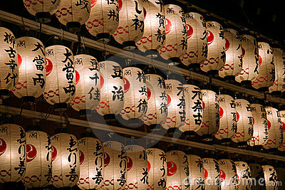 Japanese lanterns at night.
