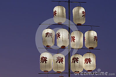 Japanese lanterns text mean festival