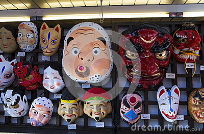 Japanese masks Editorial Image