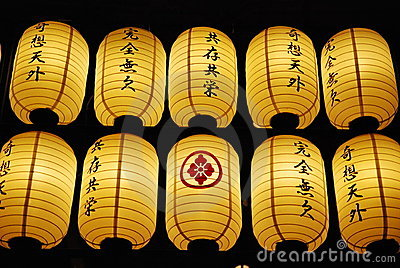 Japanese paper lamps