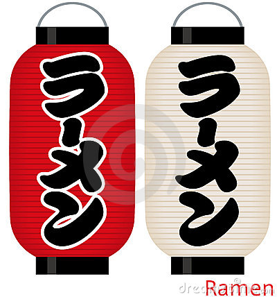 Japanese paper lantern ramen shop signs
