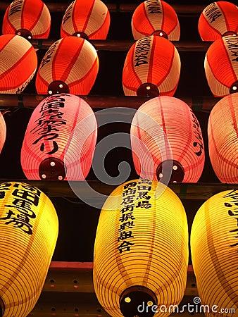 Japanese Paper Lantern2