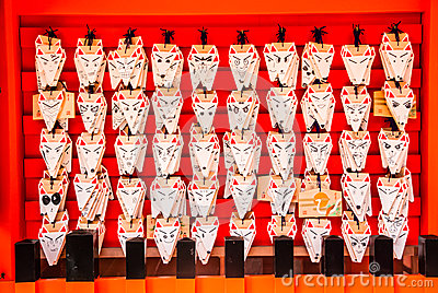 Japanese paper prayer