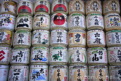 Japanese sake barrels Editorial Photography