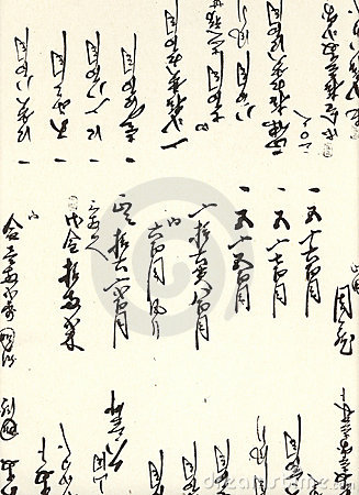 Japanese Script Paper