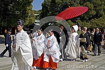 Japanese shinto wedding ceremony Editorial Photo