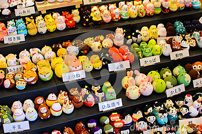 The Japanese Souvenir Stock Photo - Image: 43458443