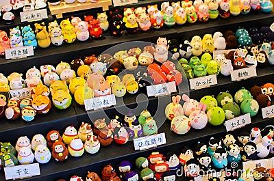 The Japanese Souvenir Stock Photo - Image: 43458443