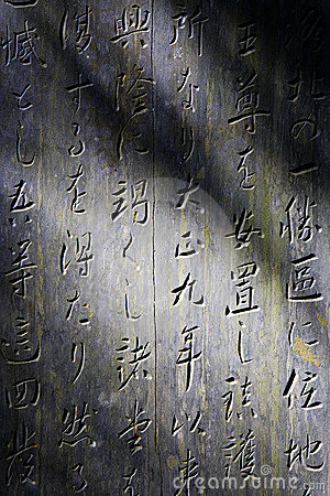 Japanese tombstone in dappled light