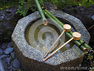 Japanese wash basin