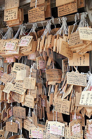 Japanese Wooden Prayer Plaques (Ema)