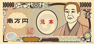 Japanese yen 10000-yen bill