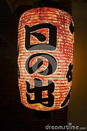 Japansk lykta