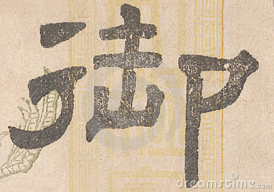 Japońskie kanji stary papier