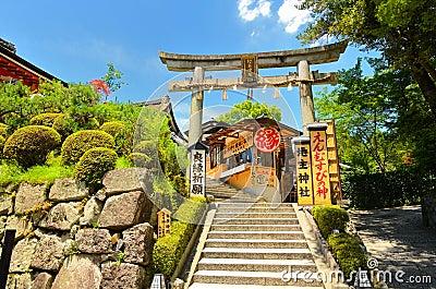 Japończyka tradycyjny sklepowy pamiątkarski Obraz Editorial