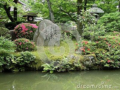 Jardín japonés con las rocas