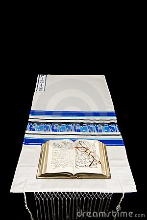 Jüdischer Gebet-Schal, Gebet BO